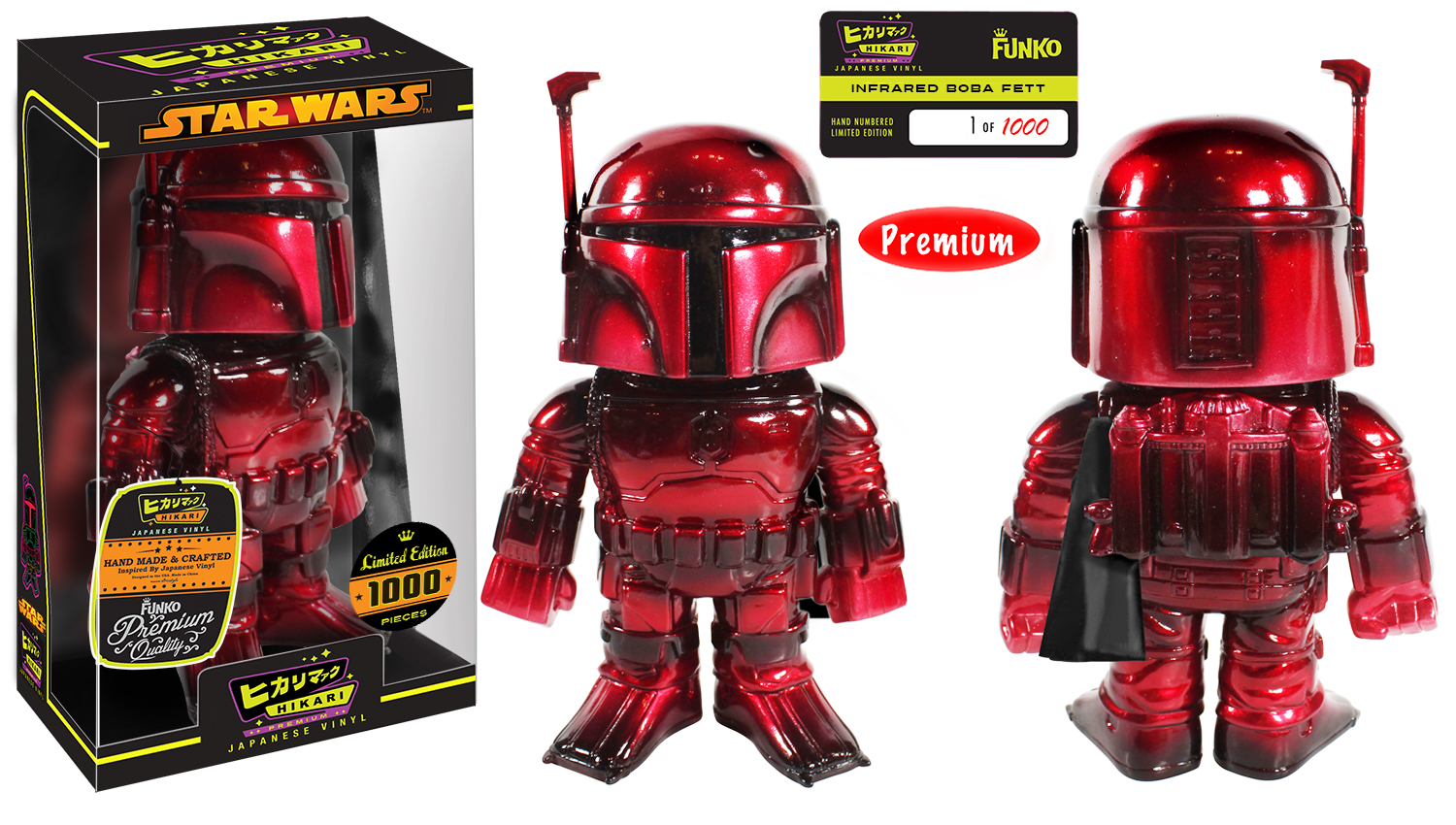 Hikari Infrared Boba Fett (SDCC Exclusive) (2015)