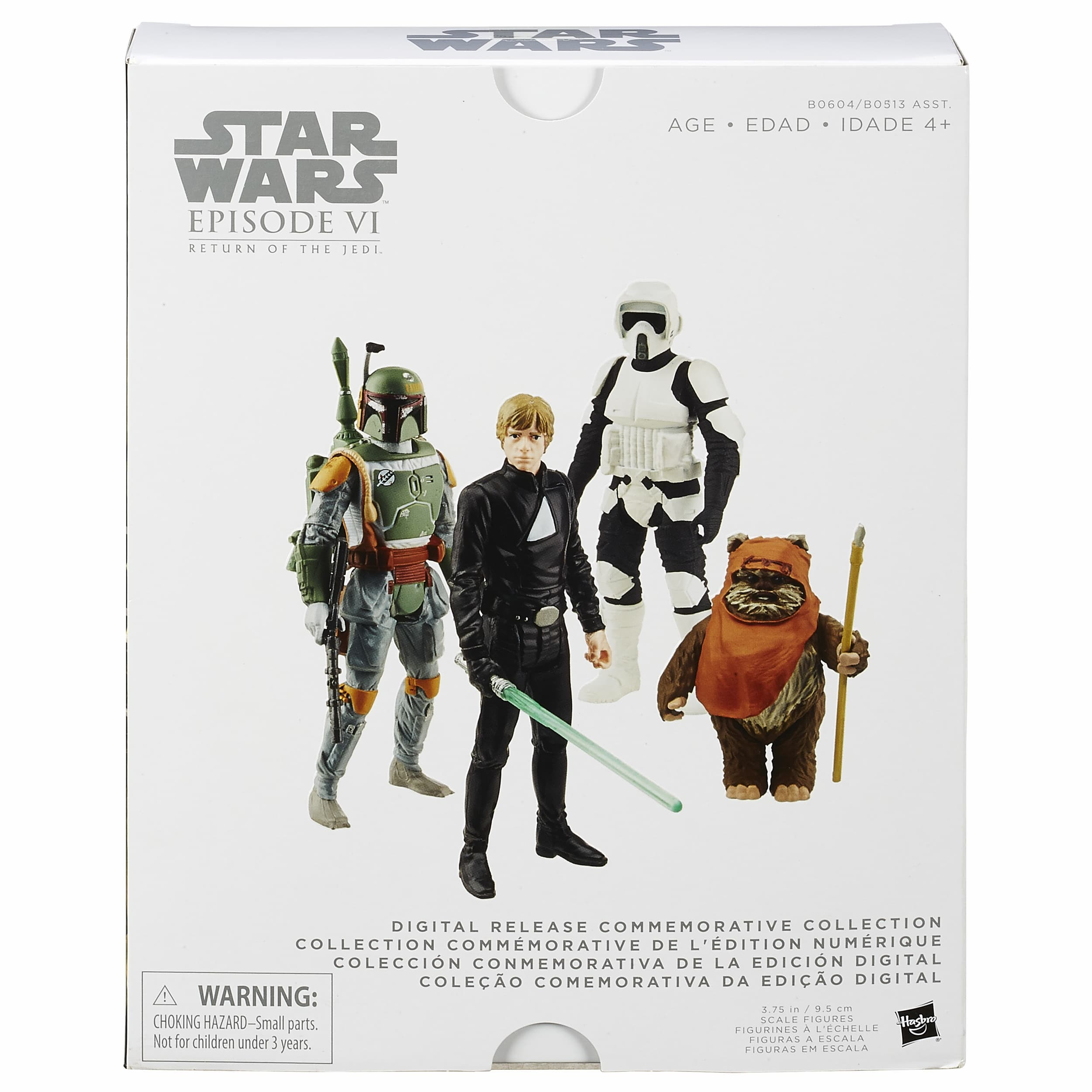 Star Wars Digital Release Commemorative Collection Four Pack, Return of the Jedi, Boxed (2015)