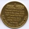 Droids Boba Fett Gold Coin (Back, 1984)