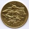 Droids Boba Fett Gold Coin (Front, 1984)