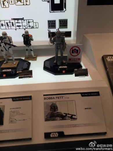 bandai-slave-1-boba-fett-2015-preview