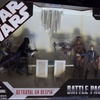 30th Anniversary Battle Packs Betrayal on Bespin (2007)