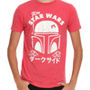 "Boba Fett ""Japan"" T-Shirt (2015)"