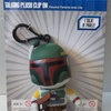 Boba Fett Talking Plush Clip On