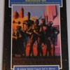 Bounty Hunters Adventure Set (1988)