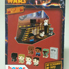 Boxos Papercraft Playset Bespin Cloud City