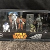 """The Empire Strikes Back"" Figure Play Set"