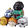 Disney Tsum Tsum Vehicle Set with Boba Fett (2016)