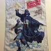 """Empire Strikes Back"" Hand Towel (1980)"