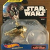 Hot Wheels Star Wars Boba Fett's Slave I Vehicle with Flight Stand (Gold, Single Pack)