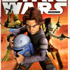 Star Wars Insider #117, Subscriber Cover (2010)