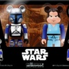Be@rbrick (Bearbrick) Jango Fett and Boba Fett (Child...