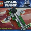 LEGO BrickMaster Slave I Mini Figure Exclusive Set
