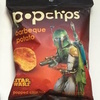 popchips Barbeque Potato (Boba Fett)