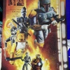 """Predators for Hire: A Guide to Star Wars Bounty Hunters"" Poster"