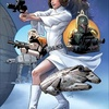 Princess Leia #1 (Dynamic Forces Variant) (2015)