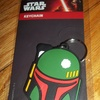 Pyramid International Boba Fett Keychain