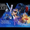 Return of the Jedi Poster by Josh Kirby (UK Quad Style A)