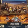 Star Wars Weekends Sarlacc Attack (2013)