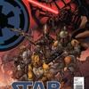 Star Wars #4 (GameStop Exclusive) (2015)