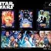 Star Wars 4-in-1 Jigsaw Puzzle Multipack