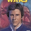 Star Wars #4 (Books-A-Million Exclusive) (2015)