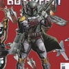 Star Wars: Age of Rebellion Boba Fett #1 (Puzzle Piece Variant)