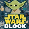 Star Wars Block: Over 100 Words Every Fan Should Know by Lucasfilm