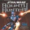 Star Wars Bounty Hunter Strategy Guide