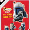 Star Wars Chubby Series 2 Large Jango Fett, Ad #1