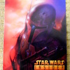 Star Wars Insider Boba Fett Sticker