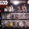 Star Wars Keychain Collection 25 Piece Collector's Set