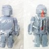 Medicom Toy Kubrick Boba Fett Collection: Vintage Toy Prototype