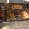 Star Wars TCG Jedi Knights Scum And Villainy Box