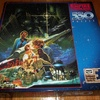 Star Wars The Empire Strikes Back 550 Piece Puzzle