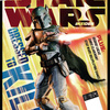 Star Wars Insider #146 (Newsstand Edition) (2013)