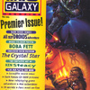 Star Wars Galaxy Magazine #1 (wrapped)