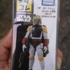 Takara Tomy Metal Collection (Metacolle) Star Wars #07 Boba Fett (Return of the Jedi)