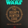 The Bounty Hunter Code (Individual Release)