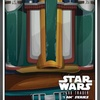 "Star Wars Card Trader, ""I Am"" Boba Fett,..."