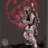 "Star Wars Card Trader, ""Street Art 2"" Boba..."