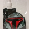 Vandor Boba Fett Collapsible Water Bottle
