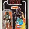 Vintage Collection #009 Boba Fett (Revenge of the Jedi) (2011)