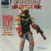 White's Guide to Collecting Figures (January 1996)