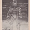 """Empire"" Boba Fett Giveaway Ad (Palitoy,..."