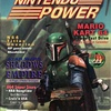 Nintendo Power Magazine issue 92 (Boba Fett variant cover) (1997)